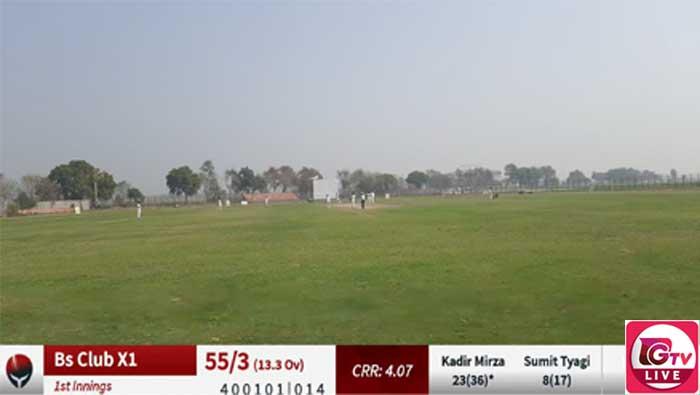 watch-cricket-online